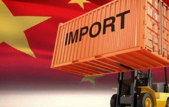 Cum identific un furnizor serios pentru import din China