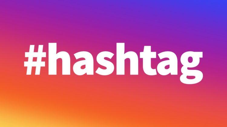 Cum si cand trebuie sa utilizati hashtagurile?